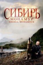 Nonton Film Siberia, Monamour (2011) Subtitle Indonesia Streaming Movie Download