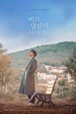 Nonton Film Waiting for Rain (2021) Subtitle Indonesia Streaming Movie Download