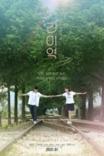 Nonton Film A Way Station (2021) Subtitle Indonesia Streaming Movie Download