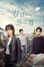 Nonton Film Passage of My Youth (2021) Subtitle Indonesia Streaming Movie Download