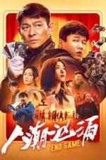 Nonton Film Endgame (2021) Subtitle Indonesia Streaming Movie Download