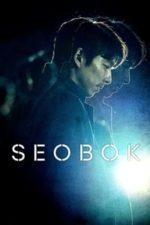 Nonton Film Seobok (2021) Subtitle Indonesia Streaming Movie Download