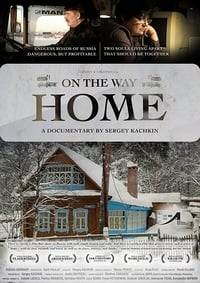 On the Way Home (2011)