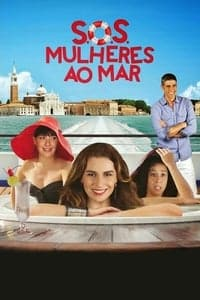 S.O.S.: Women to the Sea (2014)