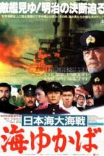 Nonton Film Battle Anthem (1983) Subtitle Indonesia Streaming Movie Download