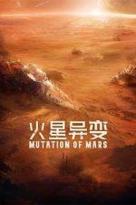 Nonton Film Mutation on Mars (2021) Subtitle Indonesia Streaming Movie Download