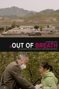 Out of Breath (2018)
