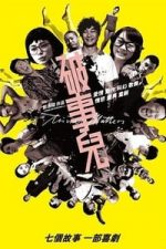 Nonton Film Trivial Matters (2007) Subtitle Indonesia Streaming Movie Download