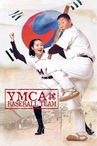 YMCA Baseball Team (2002)