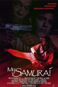 My Samurai (1992)