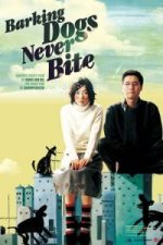 Nonton Film Barking Dogs Never Bite (2000) Subtitle Indonesia Streaming Movie Download