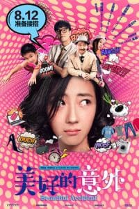 Nonton Film Beautiful Accident (2017) Subtitle Indonesia Streaming Movie Download