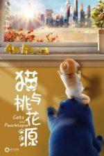 Nonton Film Cats and Peachtopia (2018) Subtitle Indonesia Streaming Movie Download