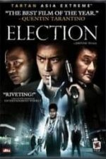 Nonton Film Election (2005) Subtitle Indonesia Streaming Movie Download