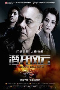Nonton Film Gangster Payday (2014) Subtitle Indonesia Streaming Movie Download