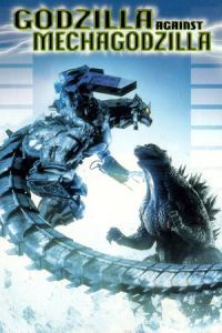 Nonton Film Godzilla Against MechaGodzilla (2002) Subtitle Indonesia Streaming Movie Download