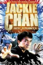 Nonton Film Jackie Chan: My Stunts (1999) Subtitle Indonesia Streaming Movie Download