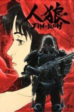 Nonton Film Jin-Roh: The Wolf Brigade (1999) Subtitle Indonesia Streaming Movie Download