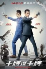 Nonton Film Mission Milano (2016) Subtitle Indonesia Streaming Movie Download