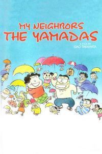 Nonton Film My Neighbors the Yamadas (1999) Subtitle Indonesia Streaming Movie Download