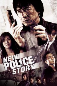 Nonton Film New Police Story (2004) Subtitle Indonesia Streaming Movie Download