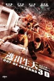 Nonton Film Out of Inferno (2013) Subtitle Indonesia Streaming Movie Download