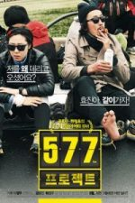 Nonton Film Project 577 (2012) Subtitle Indonesia Streaming Movie Download