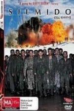 Nonton Film Silmido (2003) Subtitle Indonesia Streaming Movie Download