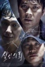 Nonton Film The Deal (2015) Subtitle Indonesia Streaming Movie Download