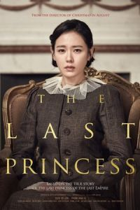 Nonton Film The Last Princess (2016) Subtitle Indonesia Streaming Movie Download