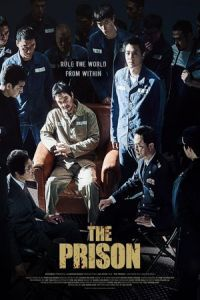 Nonton Film The Prison (2017) Subtitle Indonesia Streaming Movie Download