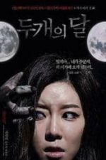 Nonton Film The Sleepless (2012) Subtitle Indonesia Streaming Movie Download
