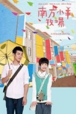Nonton Film When a Wolf Falls in Love with a Sheep (2012) Subtitle Indonesia Streaming Movie Download