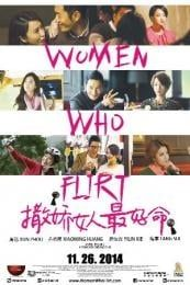 Nonton Film Women Who Flirt (2014) Subtitle Indonesia Streaming Movie Download