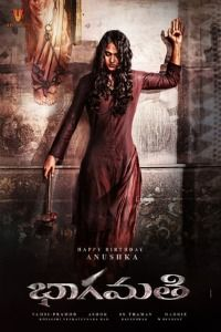 Nonton Film Bhaagamathie (2018) Subtitle Indonesia Streaming Movie Download