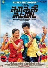 Nonton Film Kaaki Sattai (2015) Subtitle Indonesia Streaming Movie Download