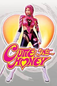 Nonton Film Cutie Honey: Live Action (2004) Subtitle Indonesia Streaming Movie Download