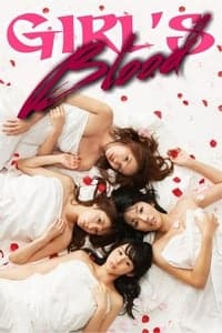 Nonton Film Girl's Blood (2014) Subtitle Indonesia Streaming Movie Download