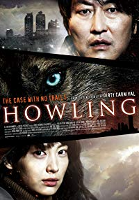 Nonton Film Howling (2012) Subtitle Indonesia Streaming Movie Download