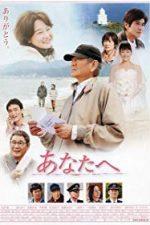 Nonton Film Dearest (2012) Subtitle Indonesia Streaming Movie Download
