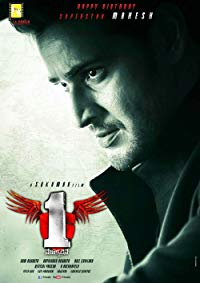 Nonton Film 1 – Nenokkadine (2014) Subtitle Indonesia Streaming Movie Download