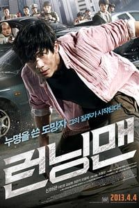 Nonton Film Running Man (2013) Subtitle Indonesia Streaming Movie Download
