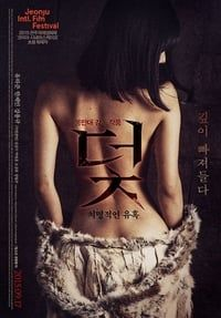 Nonton Film Trap (2015) Subtitle Indonesia Streaming Movie Download