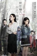 Nonton Film Cherry Returns (2016) Subtitle Indonesia Streaming Movie Download