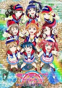Nonton Film Love Live! Sunshine!! The School Idol Movie Over The Rainbow (2019) Subtitle Indonesia Streaming Movie Download