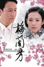 Nonton Film Forever Enthralled (2008) Subtitle Indonesia Streaming Movie Download