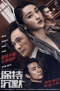 Nonton Film Remain Silent (2017) Subtitle Indonesia Streaming Movie Download