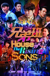 Nonton Film House of the Rising Sons (2018) Subtitle Indonesia Streaming Movie Download