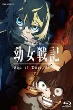 Nonton Film Saga of Tanya the Evil Movie (2019) Subtitle Indonesia Streaming Movie Download