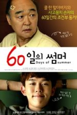 Nonton Film 60 Days of Summer (2018) Subtitle Indonesia Streaming Movie Download